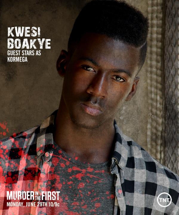 kwesi boakye 2017